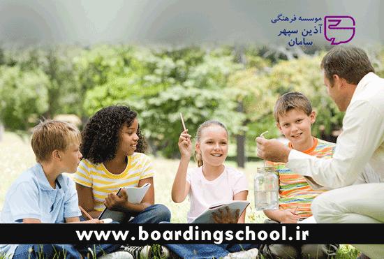 تحصیل در مدارس شبانه روزی