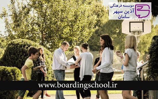 مدارس شبانه روزی