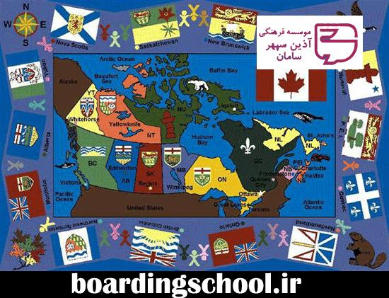ادامه تحصیل در کشور کانادا