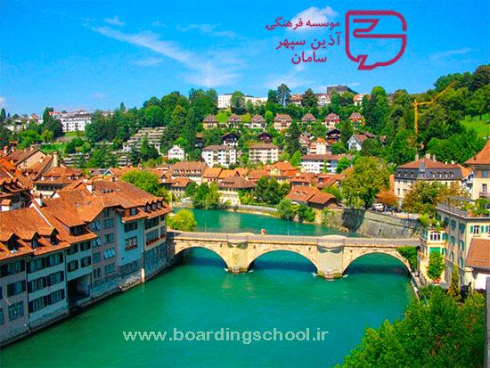 تحصیل در مدارس سوئیس
