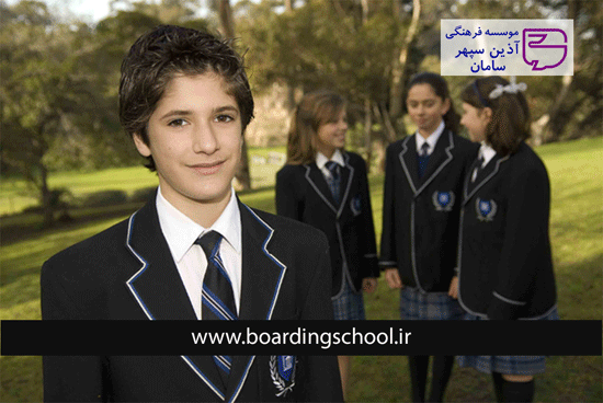 مدارس شبانه روزي استراليا