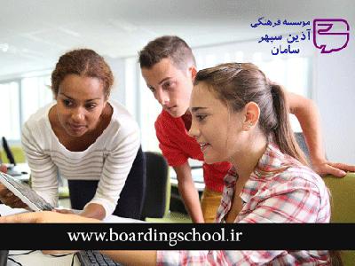مدارس شبانه روزی بین المللی