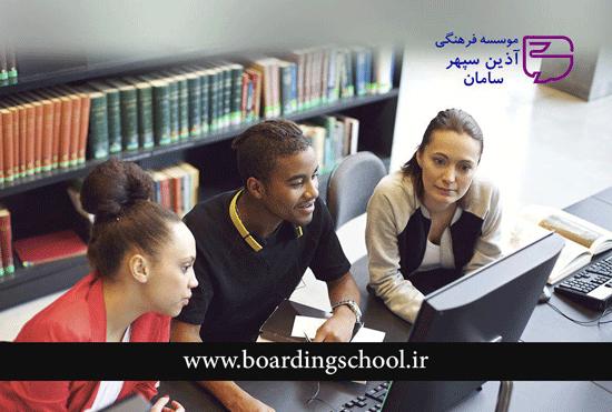 سیستم آموزشی IB