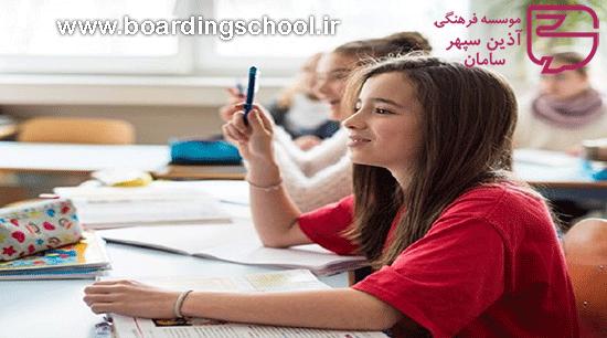 مدارس برتر سوئيس