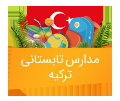 sumer-Turkey